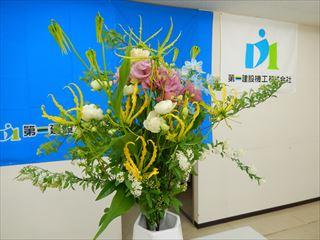 DSCN2604 blog_R.jpg